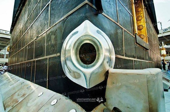 "Actually It's not inside the Kaaba It is on the outer corner  and it's known as ""The Black Stone"" https://media-cdn.tripadvisor.com/media/photo-s/05/db/4e/7c/black-stone.jpg"