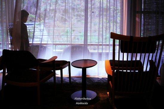 Takinoya: Chair facing the garden