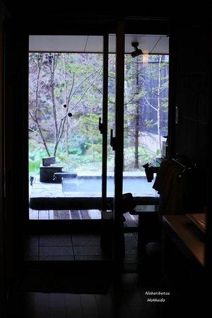 Takinoya: Private outdoor onsen