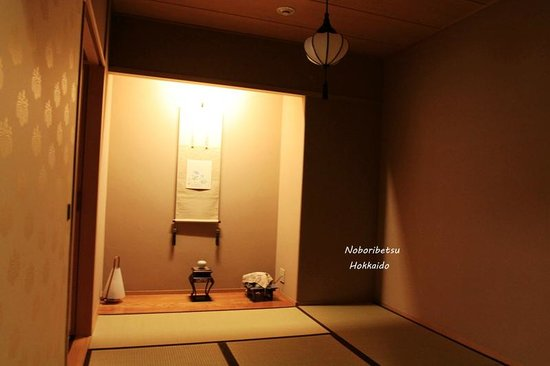 Takinoya: Room
