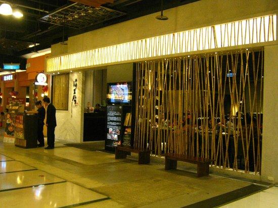 Dream Mall: Japanese Restaurant  on Japanese 'Street'