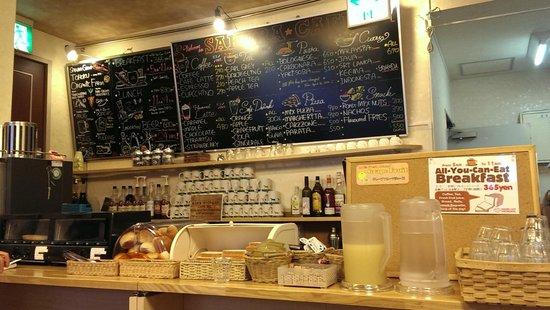 Sakura Hotel Hatagaya: Sakura Hatagaya Cafe