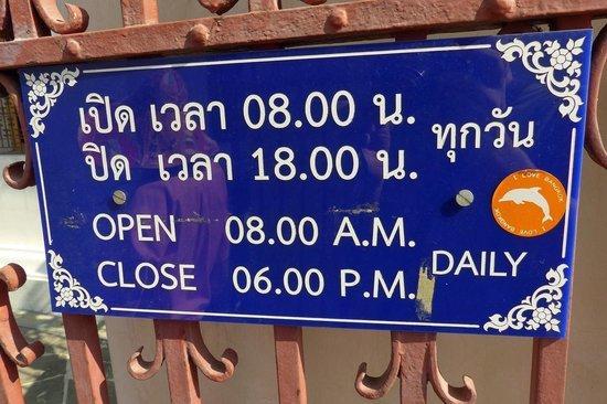 Wat Arun (Tempel der Morgenröte): Wat Arun - opening hours