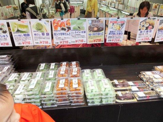 Ueno: mochi ( I think)