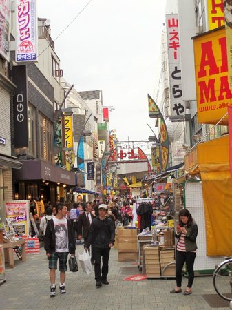 Ueno: Shoe, clothes, and almost everything else