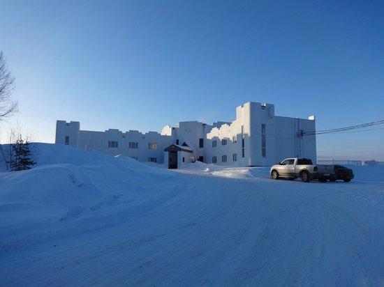 Auberge La Tourelle du Fjord : Vue de l'hôtel