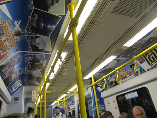 Airport Rail Link: Clean and comfortable