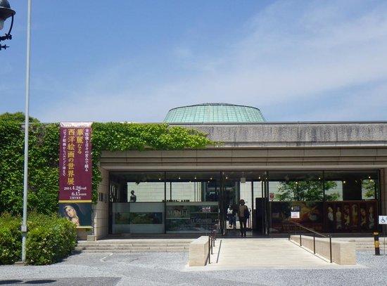 Hiroshima Museum of Art : ひろしま美術館_エントランス