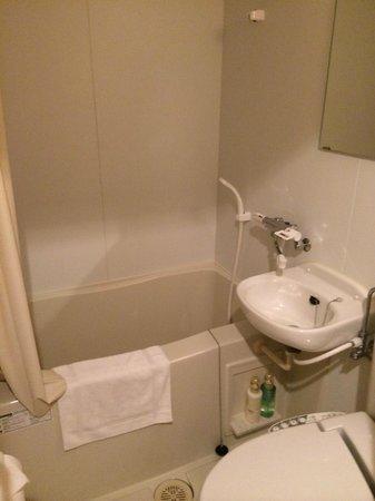 Ryokan Kamogawa : Bathroom.