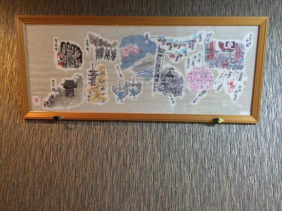 Ryokan Kamogawa : Wall decoration.