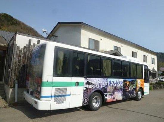Yawaraginosato Hoheikyo Onsen: 豊平峡温泉