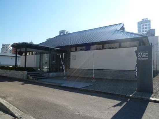 Chitosetsuru Sake Museum : サケミュージアム