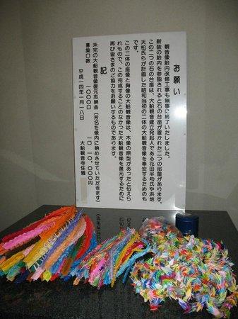 Ofuna Kannonji Temple: В храме. Бумажные журавлики - дар Каннон.
