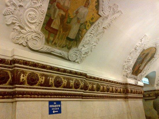 Metropolitana di Mosca: Kiyevskaya
