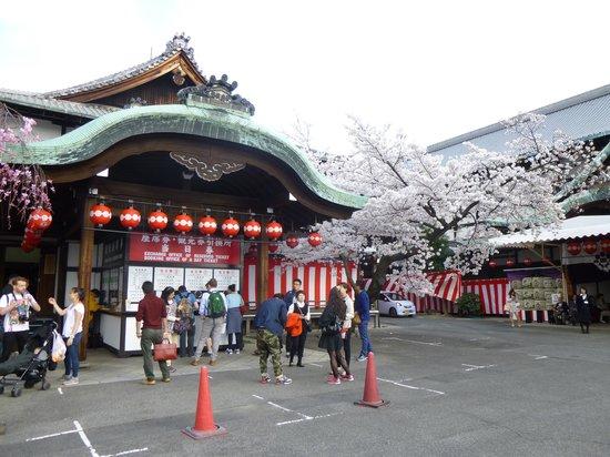 Gion Kobu Kaburenjo Theater: Gion Kobu Kaburenjo