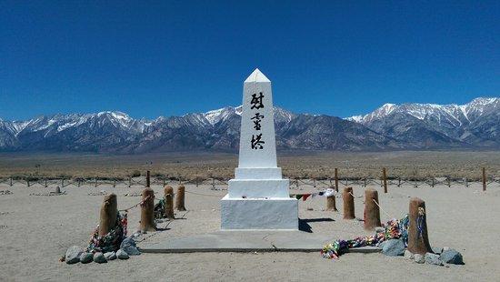 Manzanar National Historic Site: Memorial