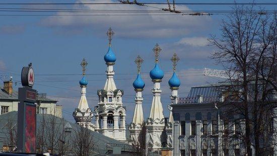 InterContinental Moscow Tverskaya Hotel: City