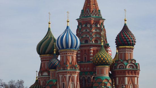 InterContinental Moscow Tverskaya Hotel: Red Square
