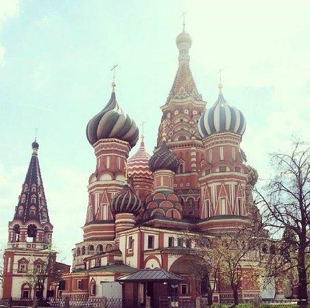 Basilius-Kathedrale: St. Basil's Cathedral