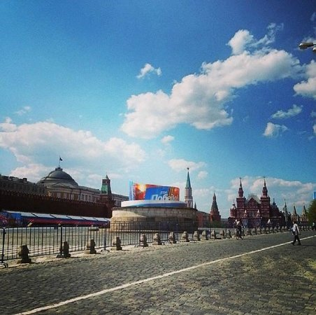 Place Rouge : Red Square