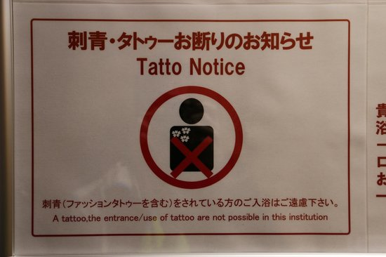 Nikko Tokanso: By tradition, no tattoos allowed in the onsen