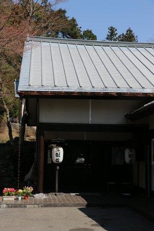 Nikko Tokanso: Hotel entrance