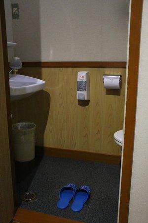 Nikko Tokanso: Restroom