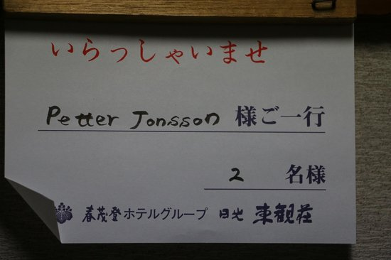 Nikko Tokanso: Signs with the guest's names on the wall