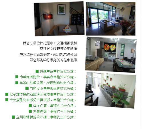 Green Window Homestay: 休息聊天區