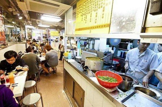 Kau Kee Restaurant: The interior