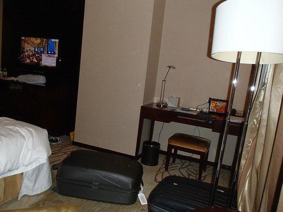 Liaoning International Hotel: Study