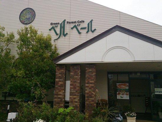 Gurinforesutokafe Beruberu: 店舗