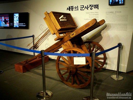 King Sejong Memorial Hall: Military Weapon on display at the Story of King Sejong