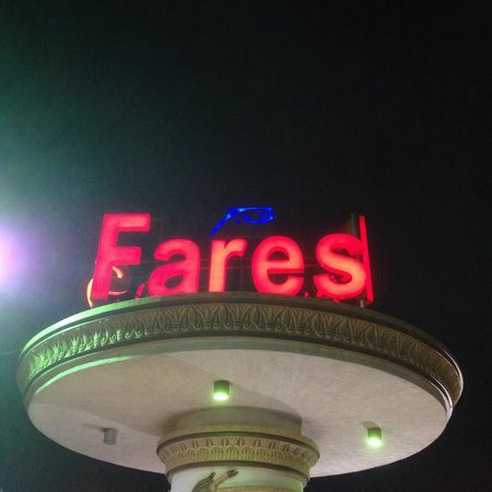 Fares Seafood - IL Mercato : Fares