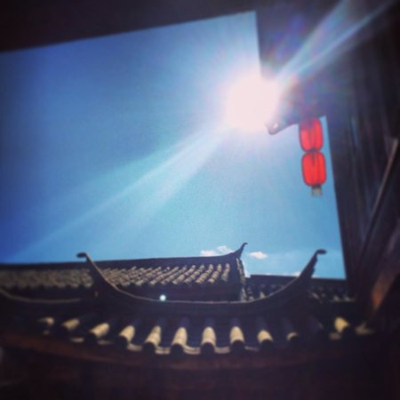 Lijiang Spiritual Utopia Hotel : 石屋午后宁静的阳光