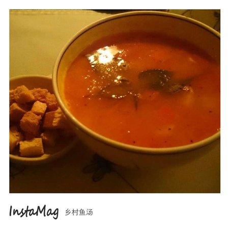 Ana Mandara Villas Dalat Resort & Spa : country fish soup