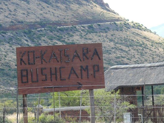 Ko-Ka Tsara Bush Camp: Entrance