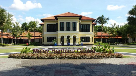 Malay Heritage Centre : Front of Malay Heritage Center