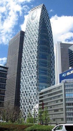 Tokyo Metropolitan Government Buildings : Синдзюку