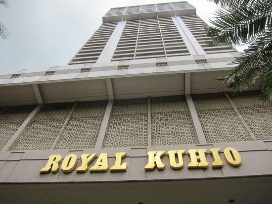 Royal Kuhio Resort : レトロな建物