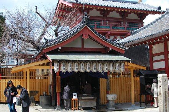 Shitennoji Temple : Kamei Statue
