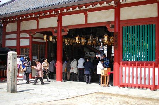 Shitennoji Temple : KameiDo
