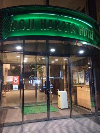 Yaoji Hakata Hotel : 外観
