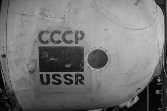 National Space Centre : Soyuzpic1