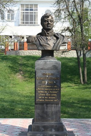 Monument to General Yermolov A. P.
