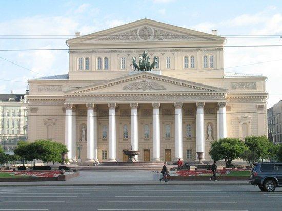 Teatro Bolscioi: Экстерьер театра