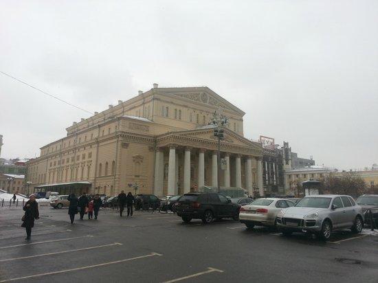 Teatro Bolscioi: teatr