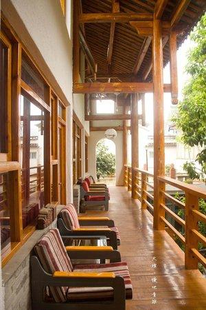 Manba International Youth Hostel: 白族民居