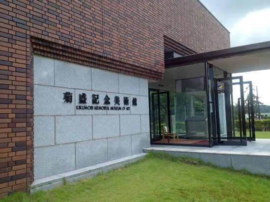 Kikumori Memorial Art Museum