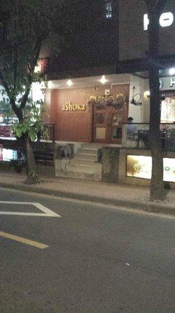 Ashoka India restaurant: Out side of ashoka